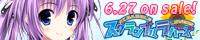 スクランブル・ラバーズバナー 710px×120px